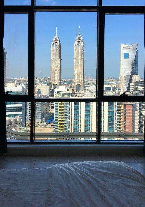 Blick vom Zimmer auf die Skyline