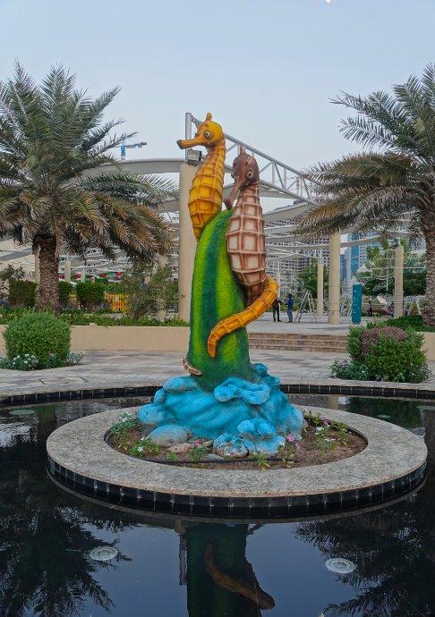 Seepferdchen Skulptur